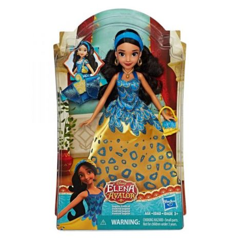 Papusa elena din avalor si jaquin  hbe0109