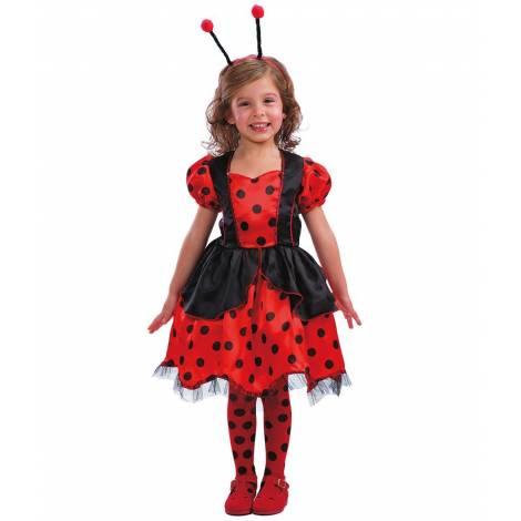 Costum buburuza 4-5 ani - marimea 128 cm