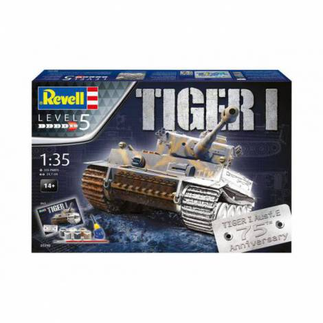 Gif set 75 years tiger 1 rv5790