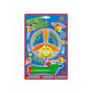 Rotor Spin Ball