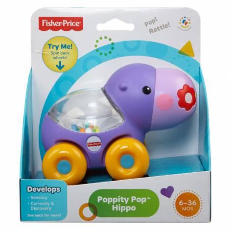Jucarie zornaitoare Hipopotam Poppity
