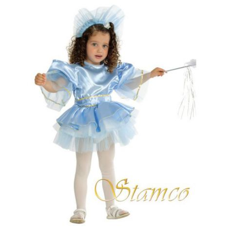 Costum stea albastru