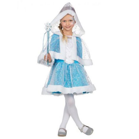 Costum craiasa zapezii 4-5 ani