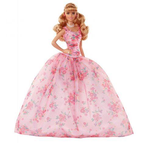 Papusa Mattel Barbie de colectie Aniversara