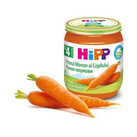 Piure Hipp de morcovi