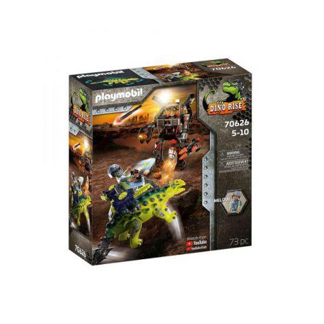 Saichania - invazia robotilor PM70626 Playmobil