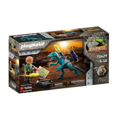 Deinonychus - gata de lupta PM70629 Playmobil