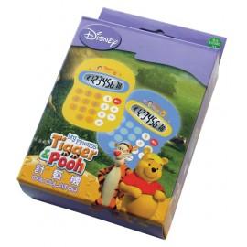 Calculator Birou Winie The Pooh