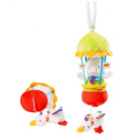 Jucarie muzicala- vacuta in balon